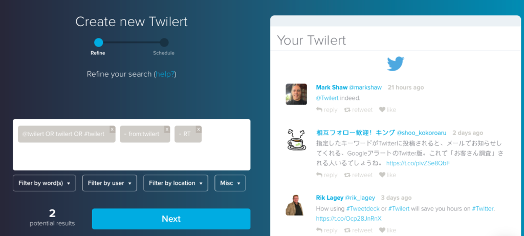 twilert mention advanced search